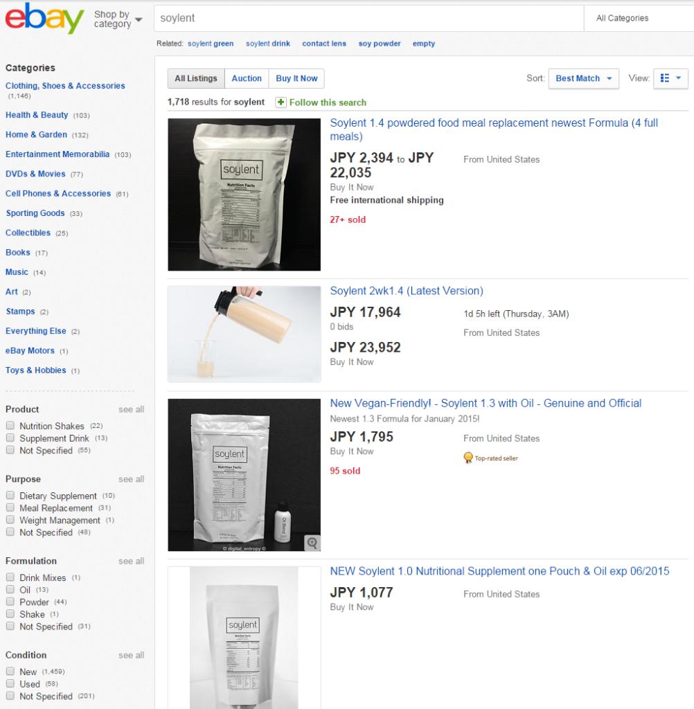 soylent   eBay