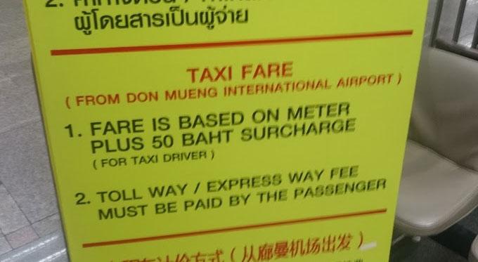 タクシー乗り場2