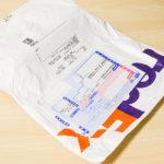 FedExで輸入した荷物を再配達で受け取ってみた。委託業者に回されると受け取る難易度が下がる。