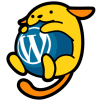 WordPressをローカルで動かす超簡単な方法。本当に簡単すぎてワロタ。