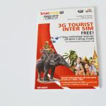 【2015】ドンムアン空港で旅行者用simカードを買おう!