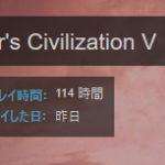 Civilization5という狂気。夜のない世界が人生を刈り取っていく。